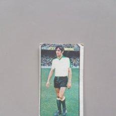 Cromos de Fútbol: CROMO SIN PEGAR FICHAJE 31 MADARIAGA LIGA ESTE 77 78 1977 1978 RACING SANTANDER MUY DIFÍCIL. Lote 147622574