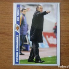 Cromos de Fútbol: MUNDICROMO 2008 Nº 139 VICTOR FERNANDEZ (ZARAGOZA) - ALBUM FUTBOL CROMO 08. Lote 147636226