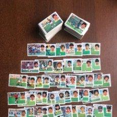 Cromos de Fútbol: ESTE 84-85 LOTE DE 414 CROMOS DISTINTOS SIN PEGAR 1984-1985 NUNCA PEGADOS CON 14 COLOCAS 47 FICHAJES. Lote 147637042