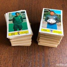 Cromos de Fútbol: ESTE 1973-1974 GRAN LOTE DE 247 CROMOS DISTINTOS 73-74 SIN PEGAR NUNCA PEGADOS. Lote 147638338