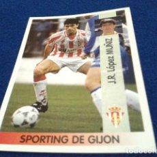 Cromos de Fútbol: CROMO PANINI LIGA 96 - 97 ( MUÑIZ ) BAJA Nº 277 SPORTING DE GIJON NUNCA PEGADO NUEVO. Lote 147863806
