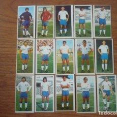 Cromos de Fútbol: LOTE 15 CROMOS DIFERENTES REAL ZARAGOZA ALBUM ESTE 75 76 - NUNCA PEGADOS - FUTBOL LIGA 1975 1976. Lote 147888498