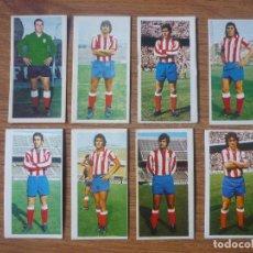 Cromos de Fútbol: LOTE 8 CROMOS DIFERENTES ATLETICO MADRID ALBUM ESTE 75 76 - NUNCA PEGADOS - FUTBOL LIGA 1975 1976. Lote 147889314