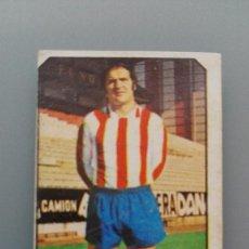 Cromos de Fútbol: ERROR TRASERA CROMO SIN IMPRIMIR REVERSO EN BLANCO VALDES SPORTING GIJON EDICS ESTE 77 78 1977 1978. Lote 147995454