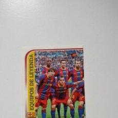 Figurine di Calcio: CROMO Nº 204 COLECCION OFICIAL FC BARCELONA 2012 2013 12 13 PANINI . Lote 148227098