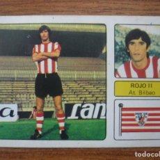 Cromos de Fútbol: FHER 73 - 74: ROJO II (ATHLETIC CLUB BILBAO) - CAMPEONATO LIGA 1973 1974 - CROMO FUTBOL SIN PEGAR. Lote 148537586