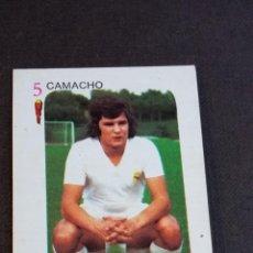 Cromos de Fútbol: EDICIONES ESTE – TELEMOTOR 74/75 – CAMACHO - REAL MADRID ( NUNCA PEGADO ). 1974/1975 . Lote 148989382