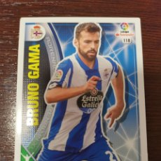 Cromos de Fútbol: BRUNO GAMA. Lote 149214240