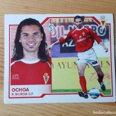 Cromos de Fútbol: CROMO LIGA ESTE 07-08 OCHOA R. MURCIA C.F. 2007/2008 - SIN PEGAR. Lote 149661302