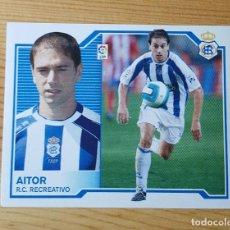 Cromos de Fútbol: CROMO LIGA ESTE 07-08 AITOR R.C. RECREATIVO 2007/2008 - SIN PEGAR. Lote 149662834