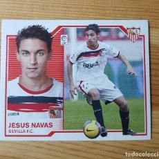 Cromos de Fútbol: CROMO LIGA ESTE 07-08 JESUS NAVAS SEVILLA F.C. 2007/2008 - SIN PEGAR. Lote 149663034