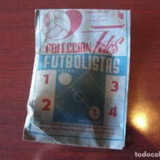 Cromos de Fútbol: COLECCION FOTOS FUTBOLISTAS - SOBRE SIN ABRIR AZUL - EDICIONES GRAFOTO - STOCK PAPELERIA . Lote 154002122