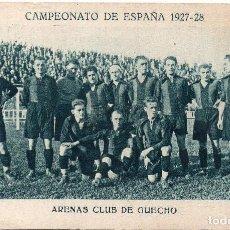 Cromos de Fútbol: ARENAS CLUB DE GUECHO 1927. Lote 149807422