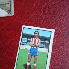 Cromos de Fútbol: ZUNZUNEGUI ALMERIA ED ESTE 79 80 CROMO FUTBOL LIGA 1979 1980 - DESPEGADO - 411. Lote 149985058