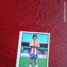 Cromos de Fútbol: MAXI ALMERIA ED ESTE 79 80 CROMO FUTBOL LIGA 1979 1980 - DESPEGADO - 412. Lote 175647590