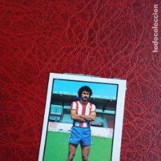 Cromos de Fútbol: GARRIDO ALMERIA ED ESTE 79 80 CROMO FUTBOL LIGA 1979 1980 - DESPEGADO - 415. Lote 175647622