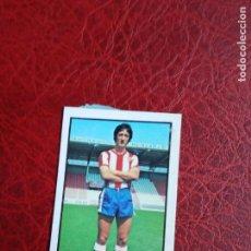Cromos de Fútbol: ROZAS ALMERIA ED ESTE 79 80 CROMO FUTBOL LIGA 1979 1980 - DESPEGADO - 418. Lote 175647670