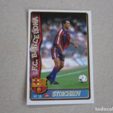 Cartes à collectionner de Football: MUNDICROMO FICHAS LIGA 96 97 ULTIMA HORA Nº 50 UH STOICHKOV BARCELONA 1996 1997. Lote 246584275