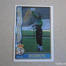 Cartes à collectionner de Football: MUNDICROMO FICHAS LIGA 96 97 Nº 147 SONGO´O DEPORTIVO CORUÑA 1996 1997. Lote 223144305
