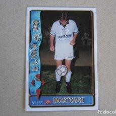 Cartes à collectionner de Football: MUNDICROMO FICHAS LIGA 96 97 ULTIMA HORA Nº 195 UH MOSTOVOI CELTA 1996 1997. Lote 225374835
