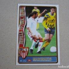 Cartes à collectionner de Football: MUNDICROMO FICHAS LIGA 96 97 ULTIMA HORA Nº 252 UH MARINAKIS SEVILLA 1996 1997. Lote 225373383