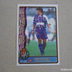 Cartes à collectionner de Football: MUNDICROMO FICHAS LIGA 96 97 ULTIMA HORA Nº 285 UH VICTOR VALLADOLID 1996 1997. Lote 242197360