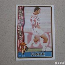 Figurine di Calcio: MUNDICROMO FICHAS LIGA 96 97 Nº 311 GINER SPORTING GIJON 1996 1997. Lote 280451423
