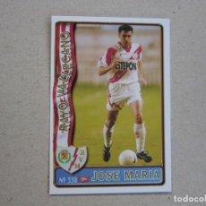Cartes à collectionner de Football: MUNDICROMO FICHAS LIGA 96 97 ULTIMA HORA Nº 338 UH JOSE MARIA RAYO VALLECANO 1996 1997. Lote 242197460