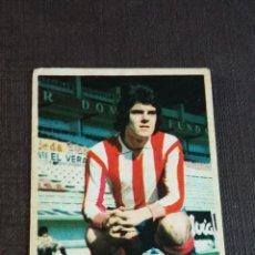 Cromos de Fútbol: ESTE 74 75 1974 1975 - LEAL ( COLOCA ) - AT. MADRID ( NUNCA PEGADO ). Lote 150486082