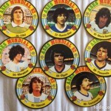 Cromos de Fútbol: ARGENTINA 8 CROMOS MUNDIAL ESPAÑA 82 SIN PEGAR CON MARADONA NARANJITO. Lote 152577498