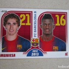 Cromos de Futebol: PANINI COLECCION OFICIAL BARCELONA 2012 2013 Nº 185 MUNIESA IE ALBUM BARÇA 12 13. Lote 150577794