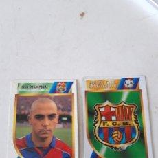 Cromos de Fútbol: CROMOS SEGUNDA DIVISIÓN 94 95. Lote 150777437