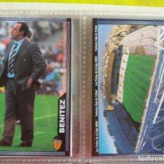 Cromos de Fútbol: LOTE 9 FICHAS VALENCIA C.F. CON ESCUDO ESTRECHO - MUNDICROMO 2004. Lote 151459638