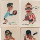 Cromos de Fútbol: AT,BILBAO, 4 TAPAS CAJAS DE CERILLAS 1959,SON CARMELO- MAURI- MAGUREGUI - Y GAINZA. Lote 151508322