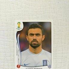 Cromos de Fútbol: PANINI COPA MUNDIAL DE LA FIFA BRASIL 2014 208-GIANNIS MANIATIS HELLAS. Lote 151579050