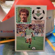 Cromos de Fútbol: CROMO EDICIONES ESTE TEMPORADA 83-84 CALDERÓN FICHAJE VERSIÓN DIFÍCIL. Lote 151707512
