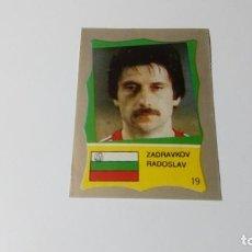 Cromos de Fútbol: 19 RADOSLAV RADOSLAV BULGARIA REYAUCA MUNDIAL FUTBOL MEXICO 1986 WORLD CUP NUEVO NO ESTE PANINI. Lote 151912166
