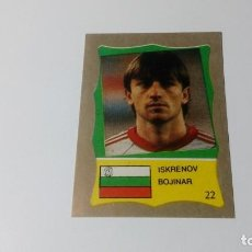 Cromos de Fútbol: 22 BOJINAR ISKRENOV BULGARIA REYAUCA MUNDIAL FUTBOL MEXICO 1986 WORLD CUP NUEVO NO ESTE PANINI. Lote 151912174