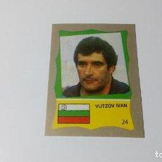 Cromos de Fútbol: 24 IVAN VUTZOV BULGARIA REYAUCA MUNDIAL FUTBOL MEXICO 1986 WORLD CUP NUEVO NO ESTE PANINI. Lote 151912186