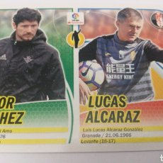 Cromos de Fútbol: ENTRENADOR VICTOR SÁNCHEZ BETIS LUCAS GRANADA MERCADO INVIERNO LIGA ESTE PANINI 2016 2017 16 17. Lote 151912194