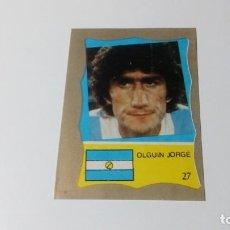 Cromos de Fútbol: 27 JORGE OLGUIN ARGENTINA REYAUCA MUNDIAL FUTBOL MEXICO 1986 WORLD CUP NUEVO NO ESTE PANINI. Lote 151912210