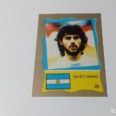 Cromos de Fútbol: 28 MARIO GIUSTI ARGENTINA REYAUCA MUNDIAL FUTBOL MEXICO 1986 WORLD CUP NUEVO NO ESTE PANINI. Lote 151912218