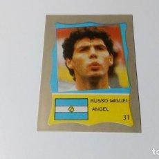 Cromos de Fútbol: 31 MIGUEL ANGEL RUSSO ARGENTINA REYAUCA MUNDIAL FUTBOL MEXICO 1986 WORLD CUP NUEVO NO ESTE PANINI. Lote 151912222