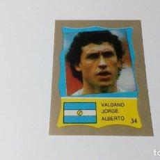 Cromos de Fútbol: 34 JORGE VALDANO MADRID ARGENTINA REYAUCA MUNDIAL FUTBOL MEXICO 1986 WORLD CUP NUEVO NO ESTE PANINI. Lote 151912234