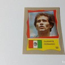 Cromos de Fútbol: 50 FERNANDO QUIRARTE MEXICO REYAUCA MUNDIAL FUTBOL MEXICO 1986 WORLD CUP NUEVO NO ESTE PANINI. Lote 151912278