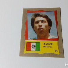 Cromos de Fútbol: 54 MANUEL NEGRETE MEXICO REYAUCA MUNDIAL FUTBOL MEXICO 1986 WORLD CUP NUEVO NO ESTE PANINI. Lote 151912290