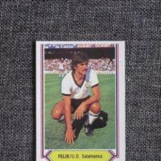 Cromos de Fútbol: EDICIONES ESTE LIGA 80 81 1980 1981 - SALAMANCA - FELIX. Lote 151980474
