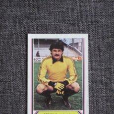 Cromos de Fútbol: EDICIONES ESTE LIGA 80 81 1980 1981 - VALLADOLID - BEBICH. Lote 151990562
