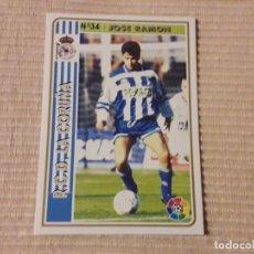 Cromos de Fútbol: CROMO Nº 34 JOSE RAMON (DEPORTIVO CORUÑA) LIGA 94-95 (1994 1995) MUNDICROMO (NUEVO). Lote 163597801