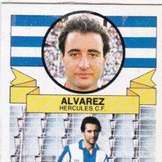 Cromos de Fútbol: ESTE 85-86 - ALVAREZ (DIFICIL) - BAJA - RECUPERADO -. Lote 152375762